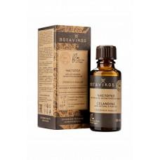 Жирное масло чистотела Chelidonium majus extract  50 мл.